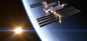 МКС избегна сблъсък с отломки от стара ракета (ВИДЕО)