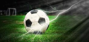 Мълния удари 14 деца на футболно игрище