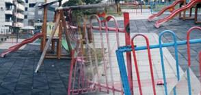 Вандали изкъртиха желязна ограда на детска площадка в Благоевград (ВИДЕО)