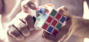 Показаха най-малкия куб на Рубик в света