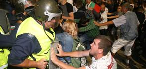 Трима са пострадалите полицаи на протеста, единият е ранен в главата (ВИДЕО)