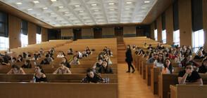 Близо 5000 студенти ще учат в чужбина