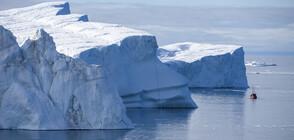 Температурите в Гренландия са падали и до - 70°C