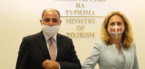 Министър Николова разговаря с посланика на Египет