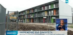 """Напрежение във """"Факултета"""" заради жилищна сграда от контейнери"""