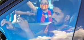 """Луис Суарес с емоционално сбогуване с """"Барселона"""" (ВИДЕО)"""