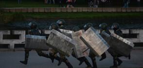 Водни оръдия срещу демонстранти и арести в Минск (ВИДЕО)