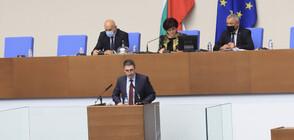Вътрешната комисия в парламента ще изслуша министър Христо Терзийски