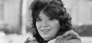 Почина легендата на френския шансон Жулиет Греко