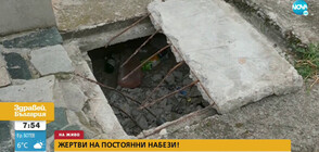 """Вандали посегнаха на манастир в столичния квартал """"Илиянци"""""""