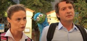 Филм показва на децата по интересен начин как да се предпазят от COVID (ВИДЕО)