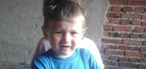 СЛЕД БЛИЗО ДЕНОНОЩИЕ: Откриха изчезналото 2-годишно момче от Якоруда (ВИДЕО+СНИМКИ)