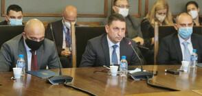 Вътрешната комисия на НС изслуша вътрешния министър и главния секретар на МВР