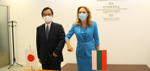 Вицепремиерът Николова: Япония е целеви туристически пазар и партньор на страната ни