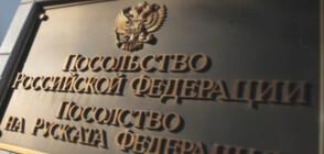 ШПИОНСКИЯТ СКАНДАЛ: Борисов и Радев с първи коментар (ОБЗОР)
