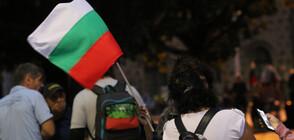 78-ма вечер на антиправителствени протести в София (ВИДЕО)