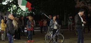 78-ма вечер на антиправителствени протести в София (ВИДЕО+СНИМКИ)