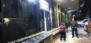 Без напрежение премина 78-та вечер на протести в София (ВИДЕО+СНИМКИ)