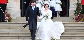 Внучка на кралица Елизабет очаква бебе (СНИМКИ)