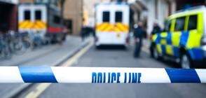 Арестуван застреля полицай в участък в Лондон