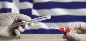 Гърция намалява работното време на някои магазини