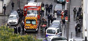 Атаката в Париж е била терористичен акт