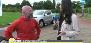 Ултрамаратонецът Краси Георгиев тегли пикап с тегло 2100 кг