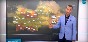 Прогноза за времето (26.09.2020 - обедна)