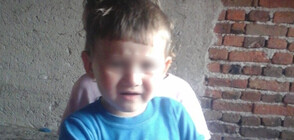 Малкият Мехмед от Якоруда вече си е у дома