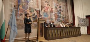 Караянчева: От известно време Цветанов е голям поддръжник на президента