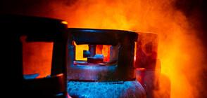 Газова бутилка се взриви в Бургас, има пострадали