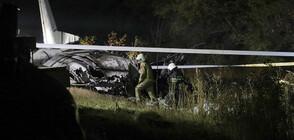 Авиокатастрофата в Украйна: Пилотът докладвал за проблем преди удара
