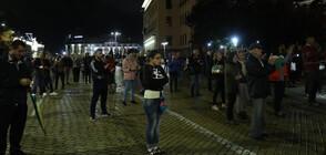 80-а вечер на антиправителствени протести в София (ВИДЕО+СНИМКИ)