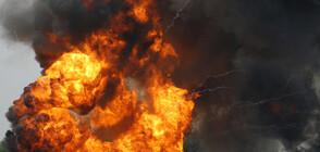 Няколко убити при атентат с кола бомба в Сирия