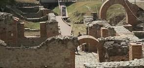 Какво откриха археолозите в Римските терми до Хисаря? (ВИДЕО)