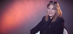 Милена Атанасова - българката, която записа името си до това на Лагерфелд (ВИДЕО)