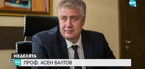 Проф. Балтов: Пациентите търсят късно помощ, когато нещата станат нетърпими