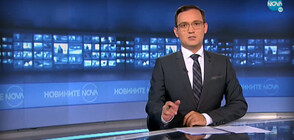 Новините на NOVA (28.09.2020 - 9.00)