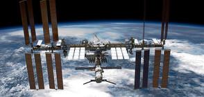 Изтичането на въздух от МКС се ускорява