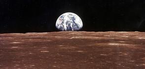 Япония ще строи завод на Луната