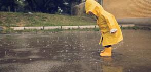 Дермаголог: Дъждобраните и гумените ботуши са опасни
