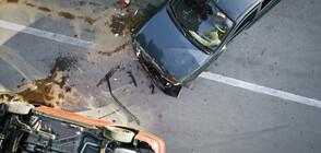 Зрелищна катастрофа в Пловдив с участието на фолк изпълнител (ВИДЕО)