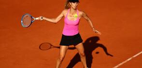 Пиронкова със силен старт в Париж, предстои нова среща със Серина (ВИДЕО+СНИМКА)