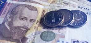 Съкращават срока за оценка на фирми, кандидатстващи за финансова помощ в кризата