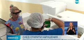 СЛЕД РЕПОРТАЖ НА NOVA: Отстраниха фирмата, осигурявала храна на столично училище