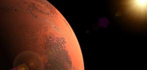 Откриха солени езера под ледници на Марс (СНИМКИ)