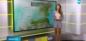Прогноза за времето (29.09.2020 - обедна)