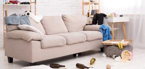 Разхвърляният дом говори за психологически проблеми