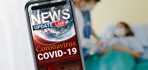 СБЛЪСЪКЪТ С COVID-19: Преживяванията на едно българско семейство