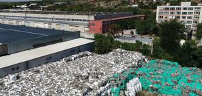 Откриха 7 756 тона опасни отпадъци в 4 области (ВИДЕО+СНИМКИ)